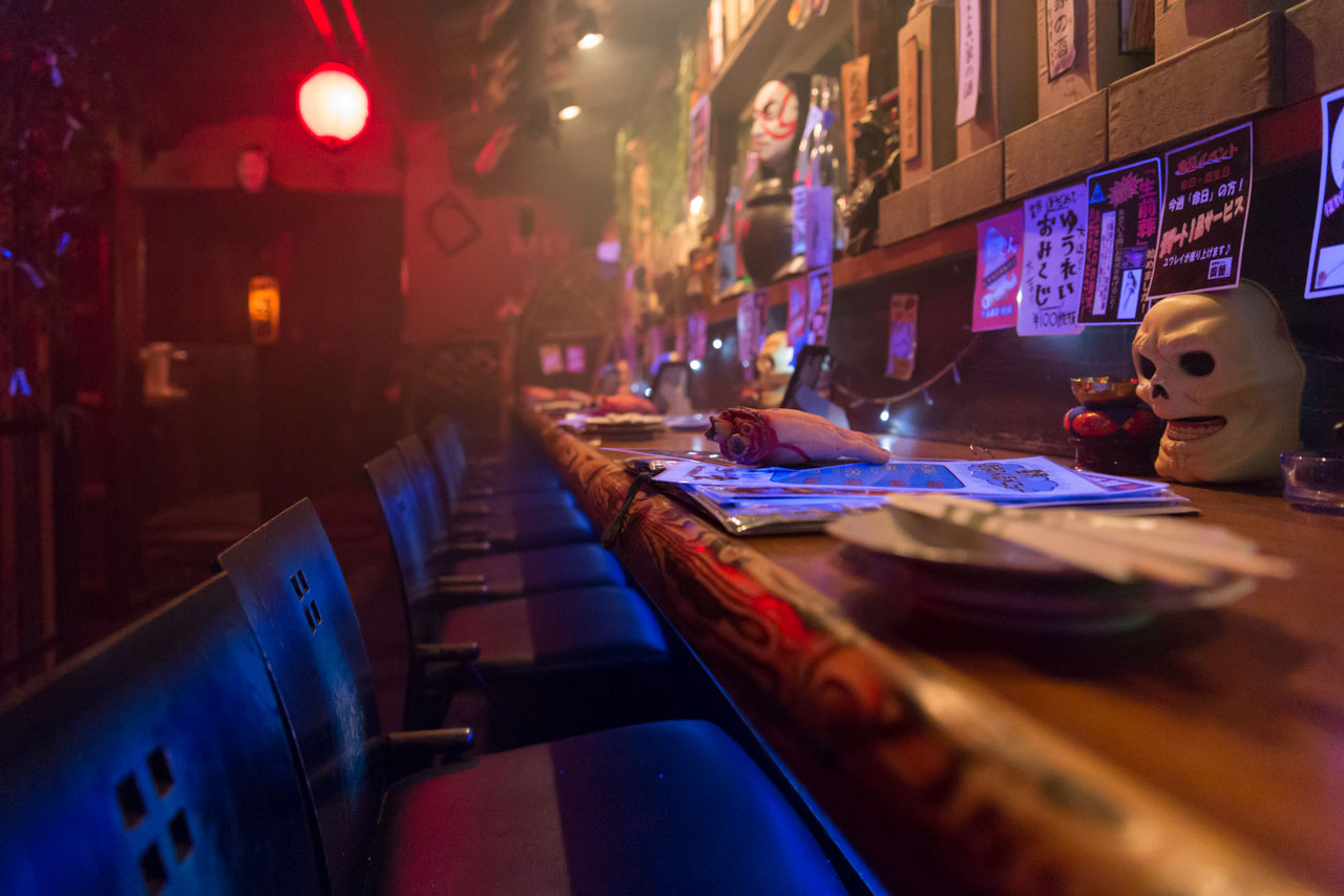 horror themed bar in tokyo