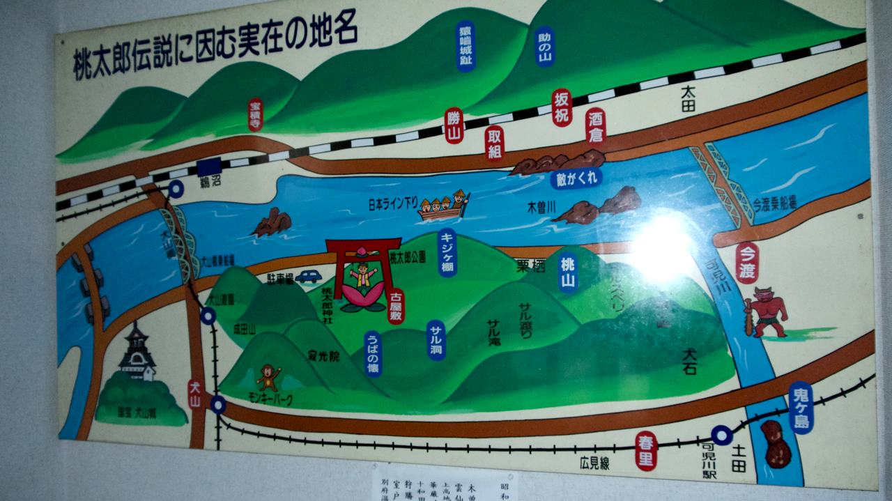 map of inuyama in aichi with momotaro events
