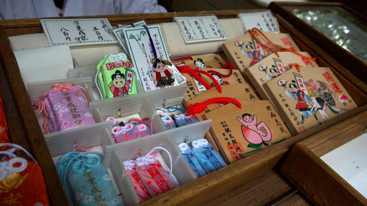 momotaro souvenirs