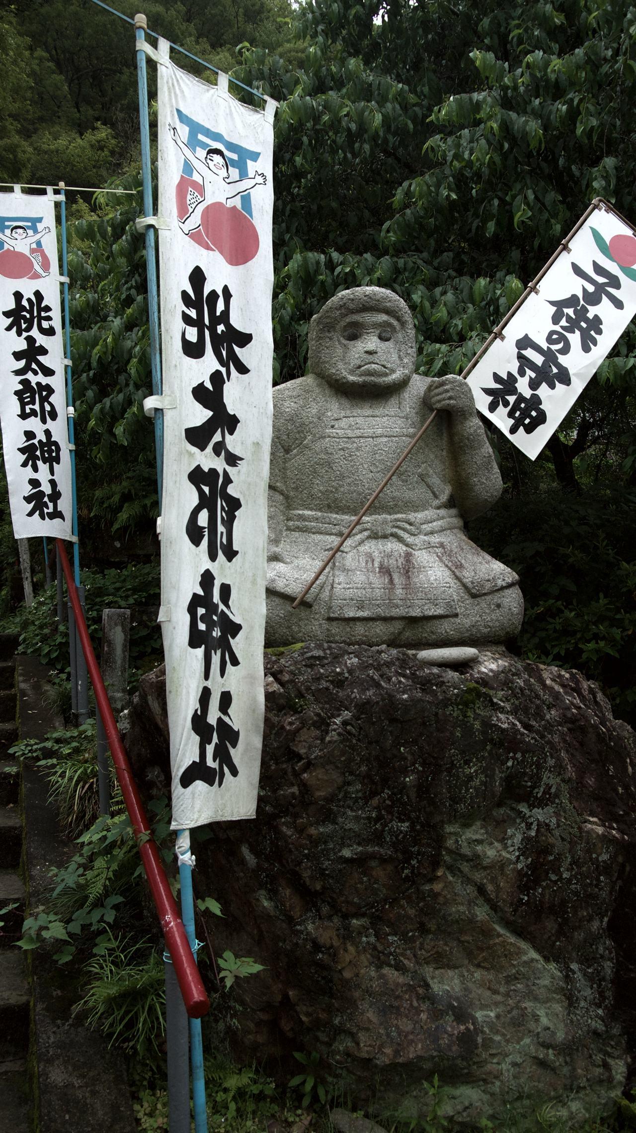 monkey god who protects children