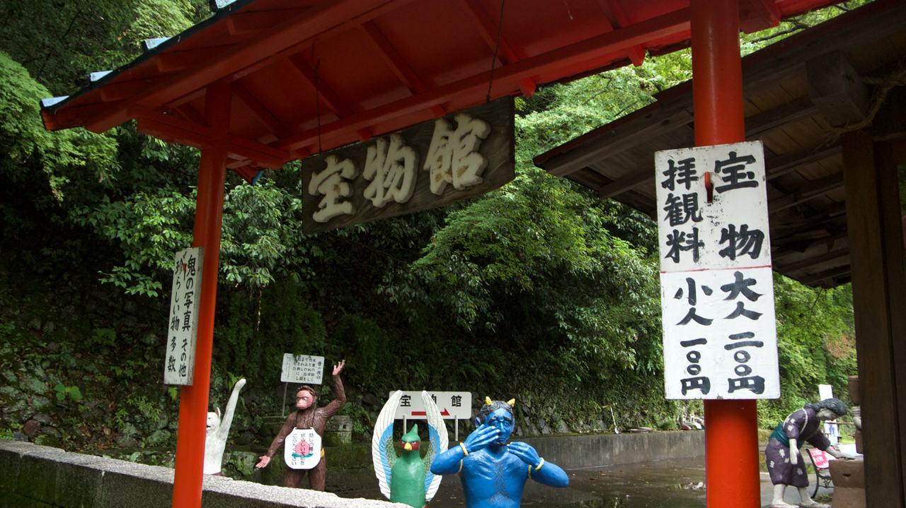 entrance to the momotaro park