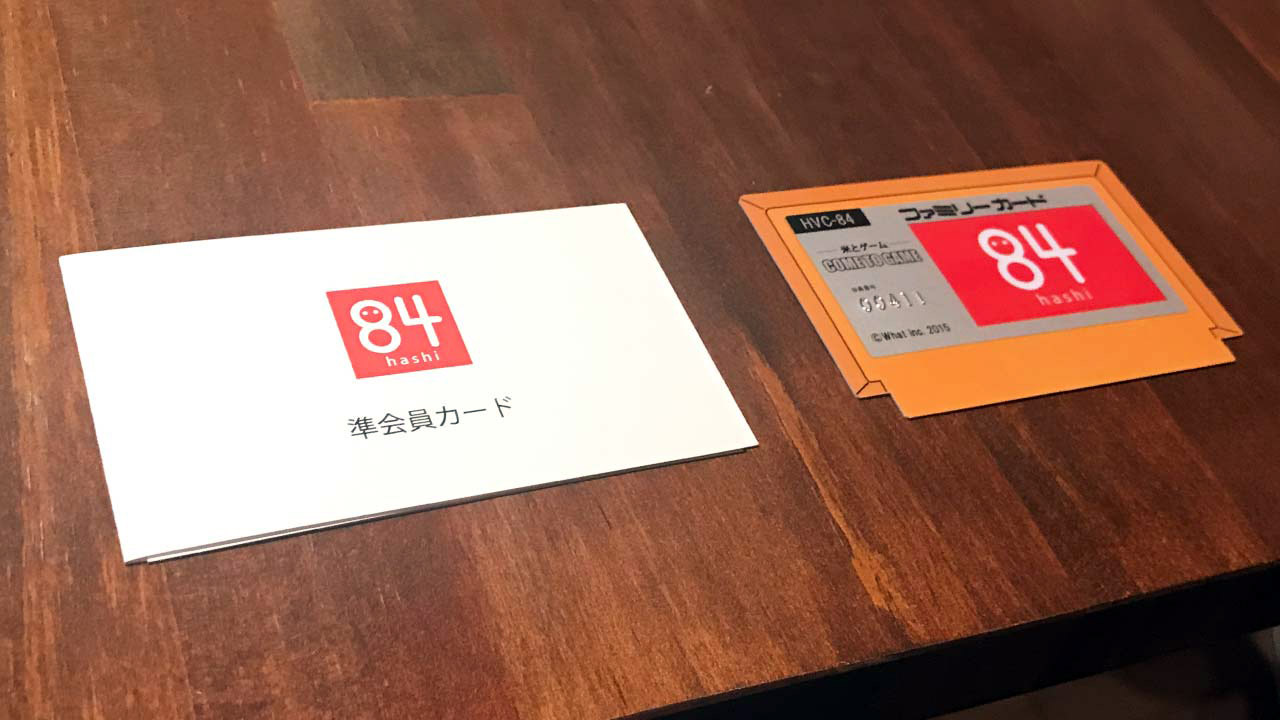 membership card for secret nintendo bar