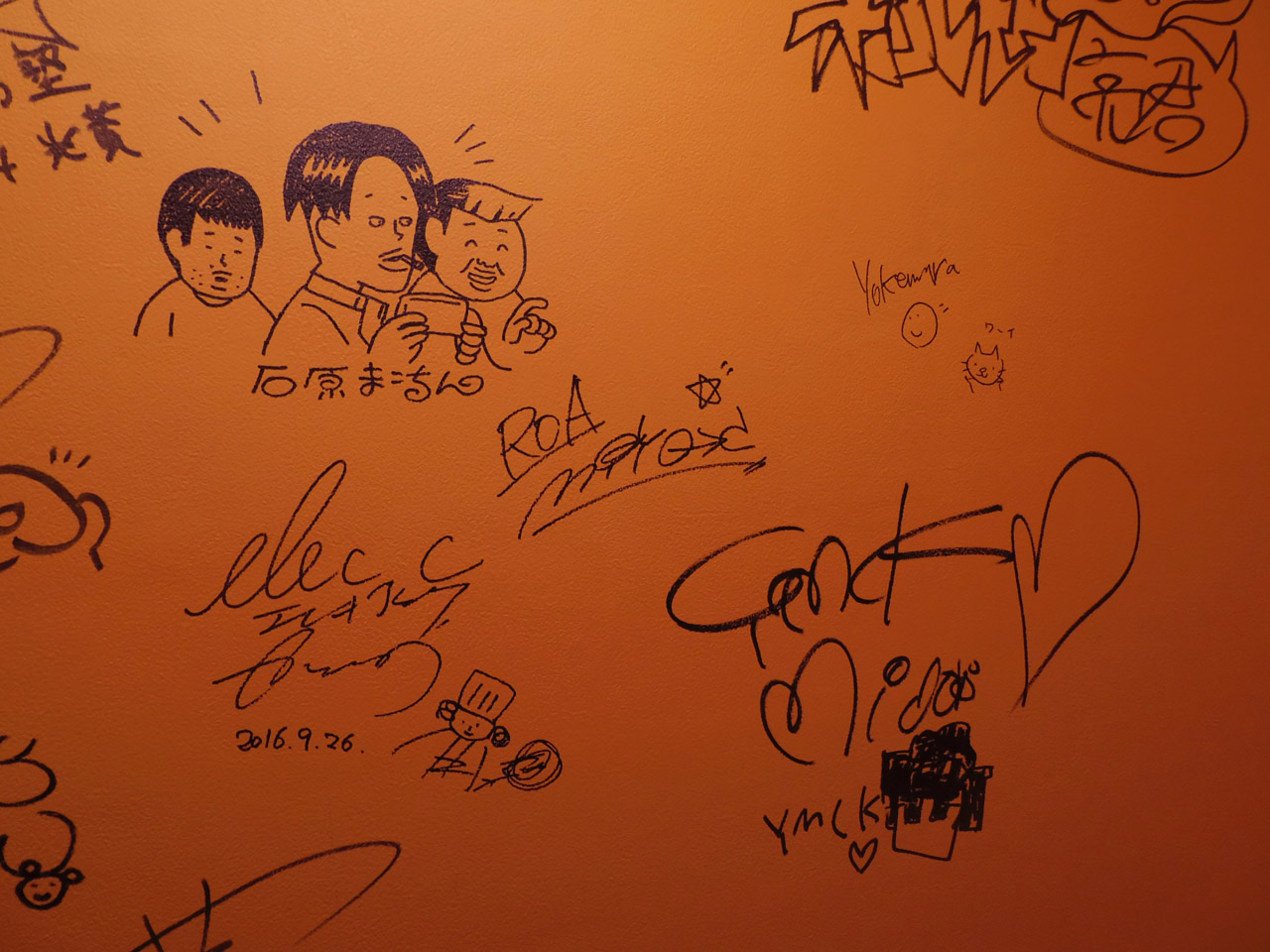 graffiti in secret nintendo bar bathroom