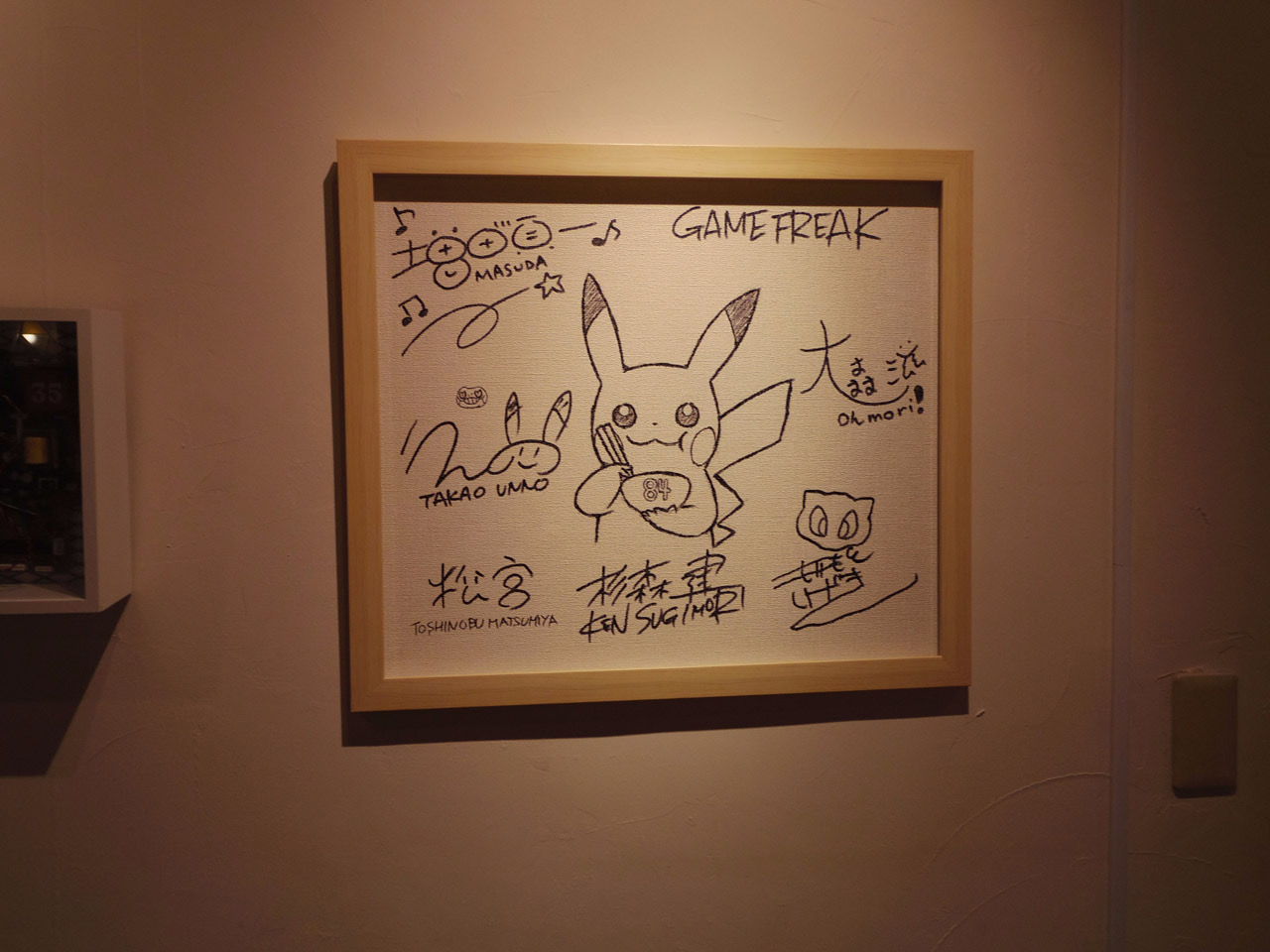 illustration of pikachu by ken sugimori