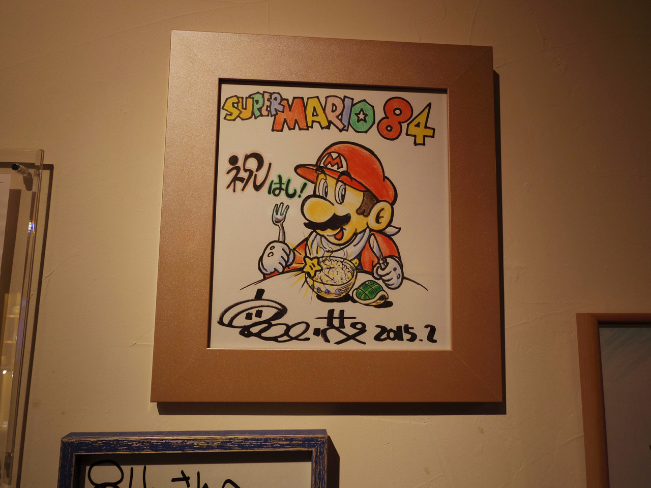 original drawing of mario by shigeru miyamoto