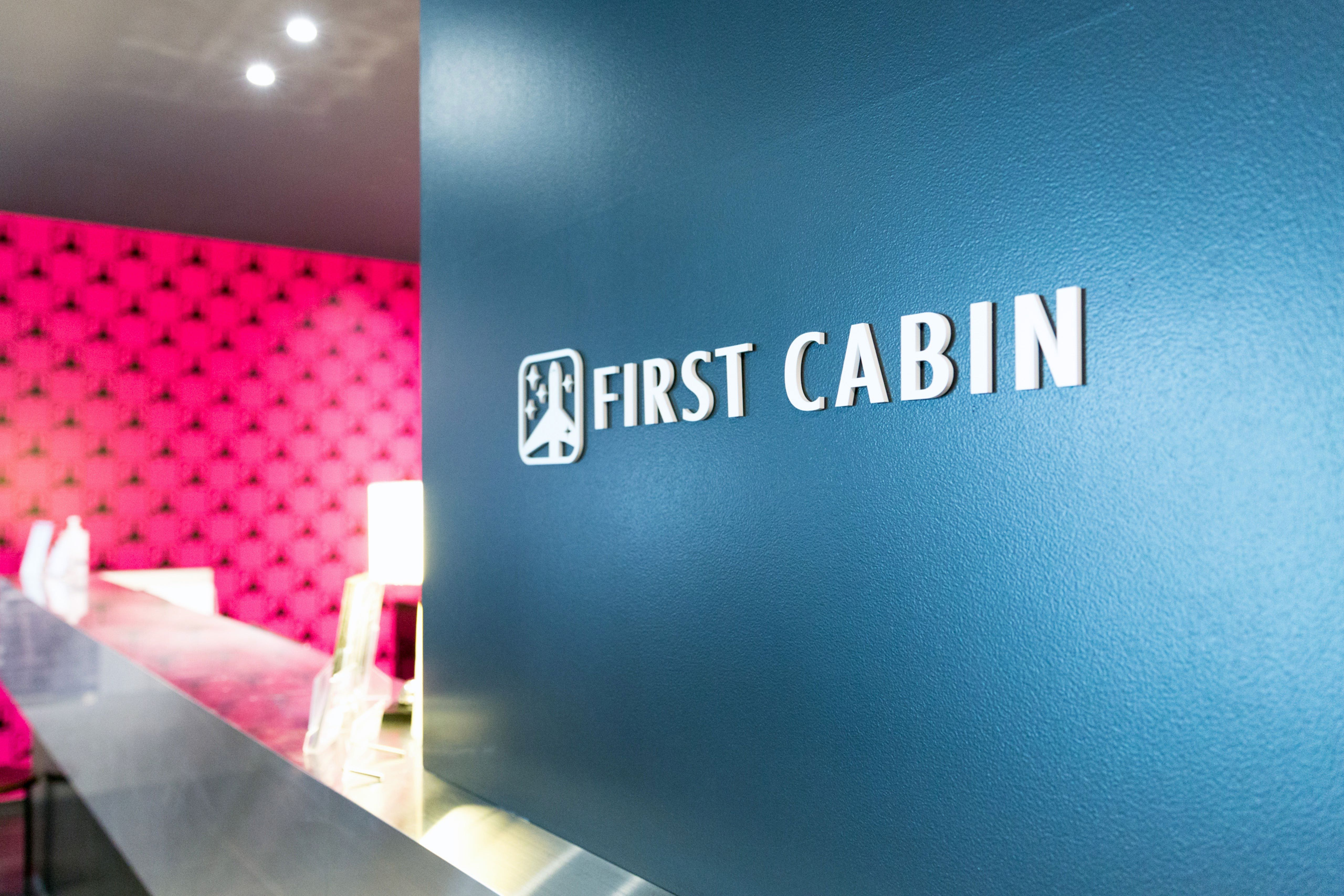 First Cabin Akihabara The Airplane Themed Capsule Hotel