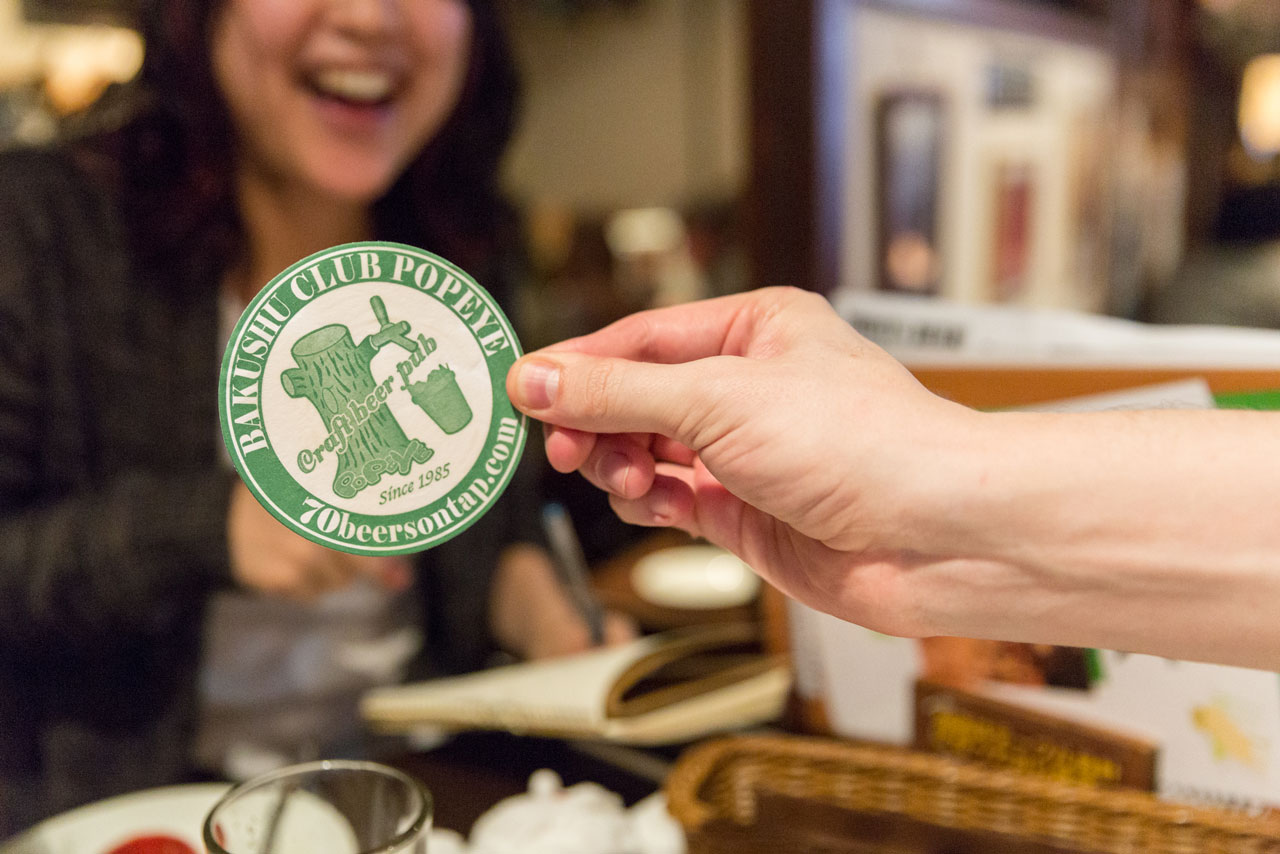 coaster from japanese craft beer bar in tokyo