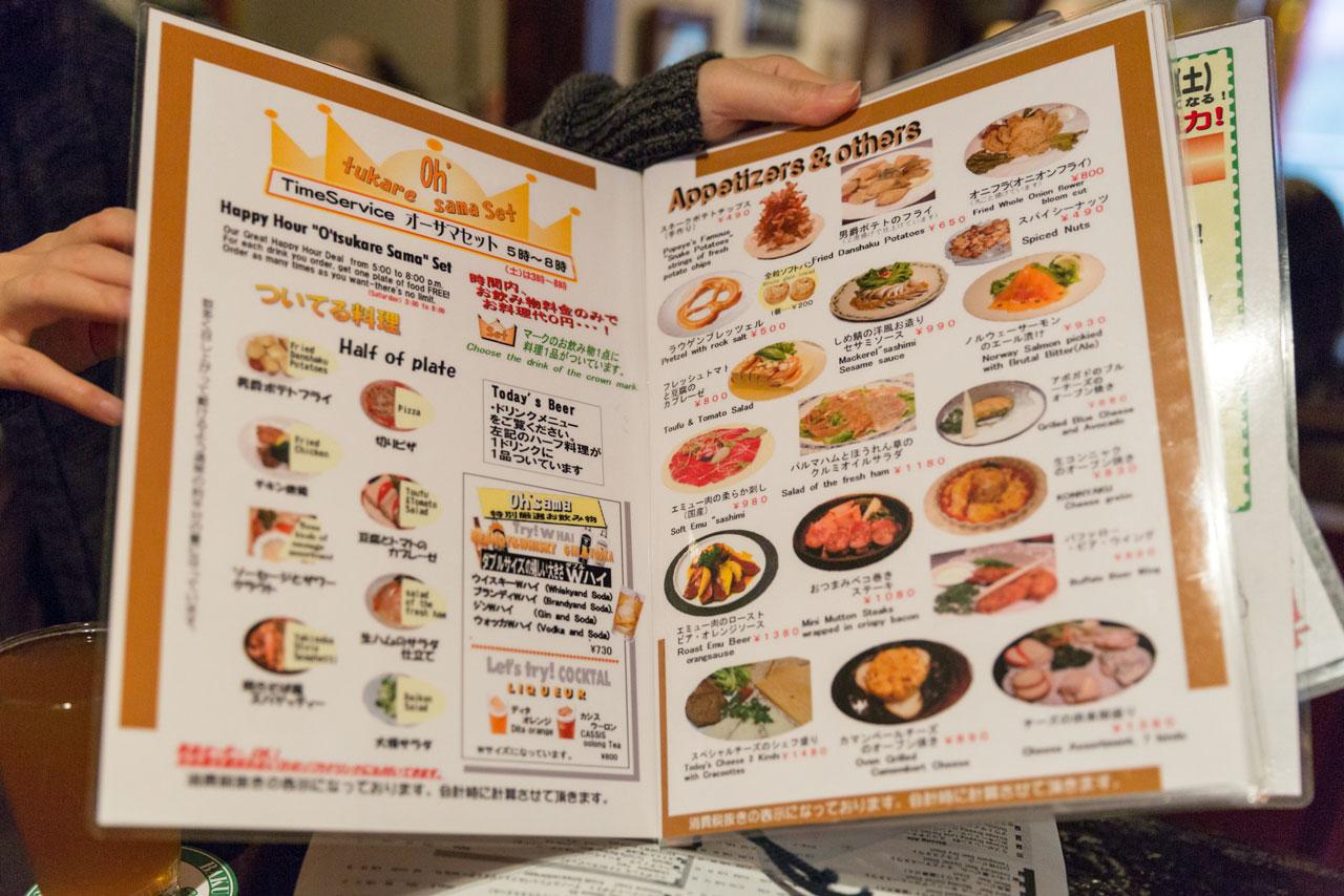 menu for japanese bar beer club popeye