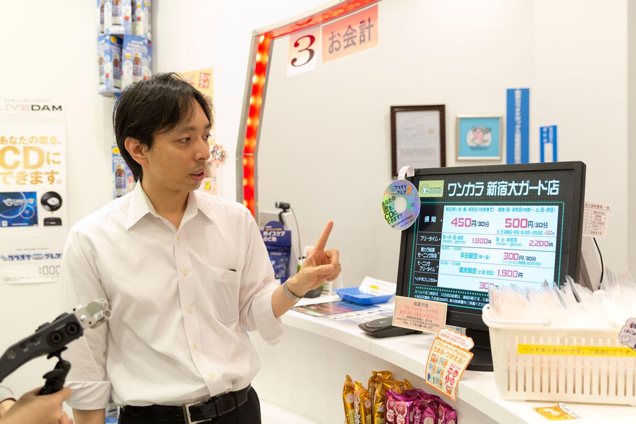 general manager terashima