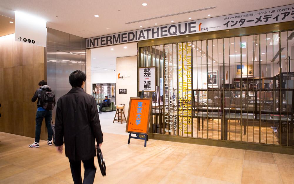 free museum in kitte