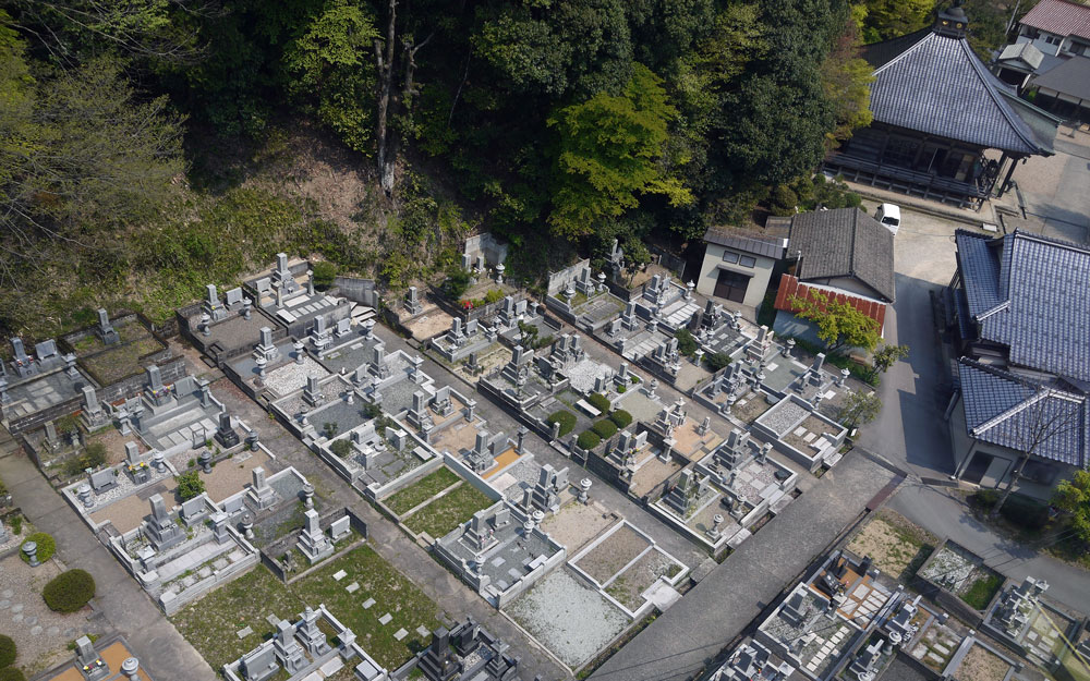 japanese graveyard from above