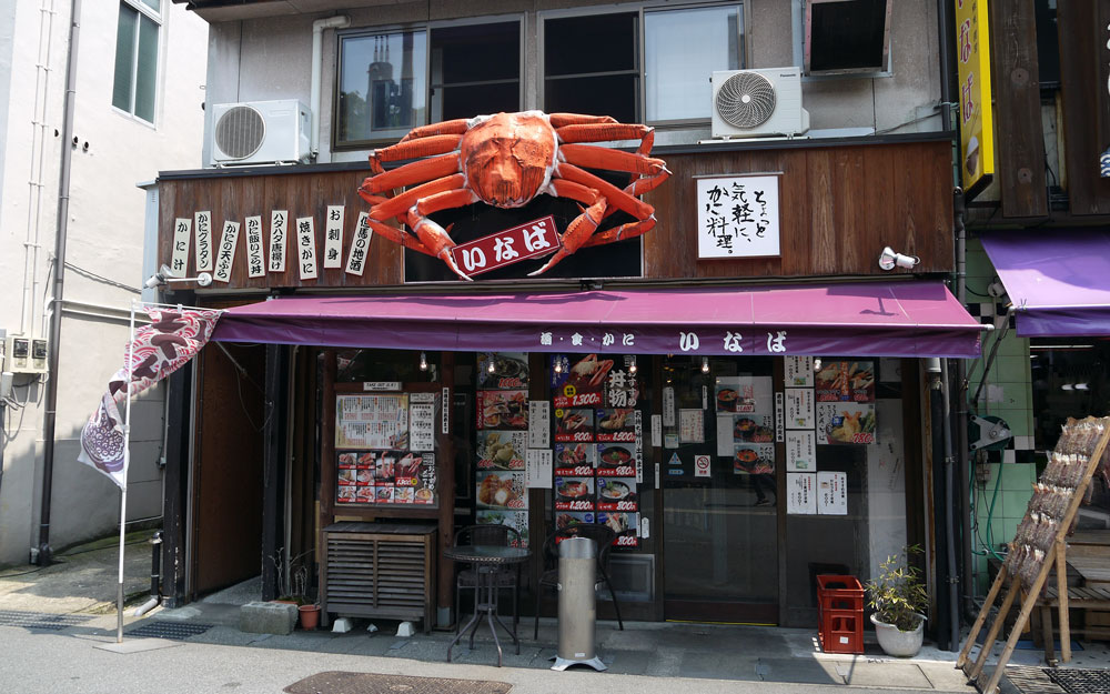crab merch in kinosaki