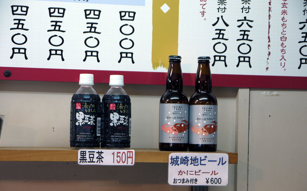crab beer