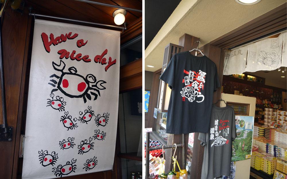 crab souvenirs in kinosaki