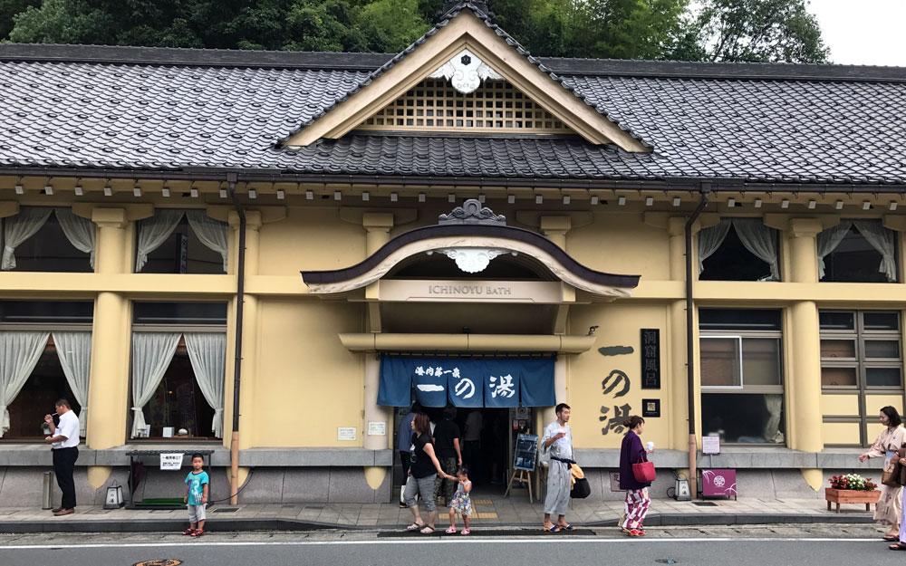ichi no yu in kinosaki
