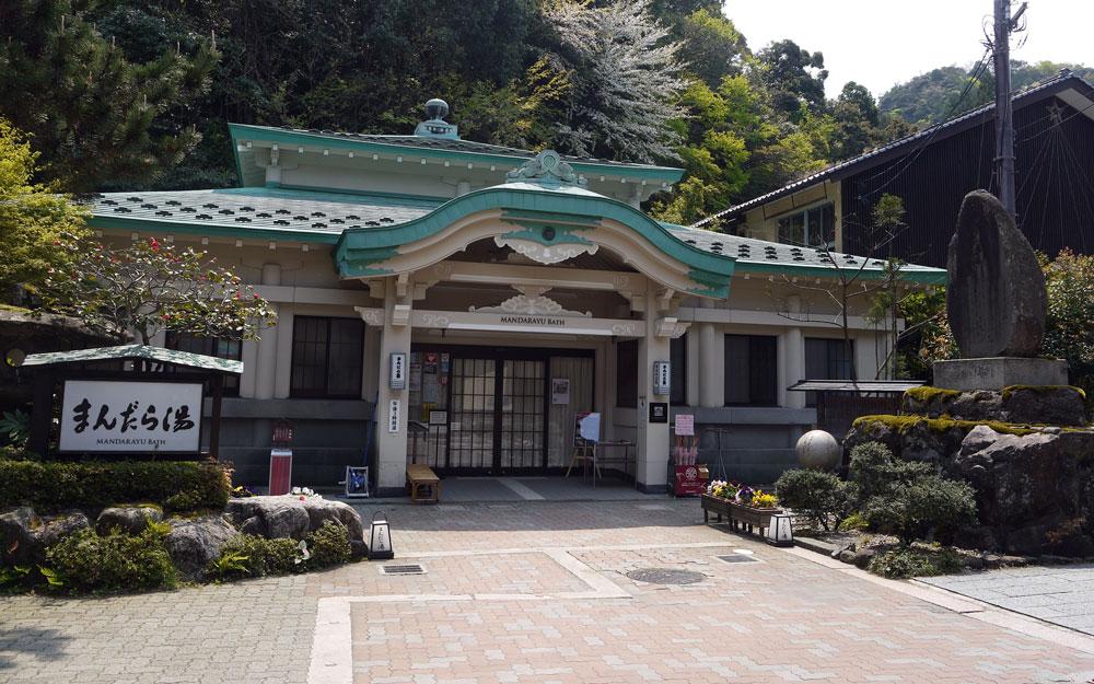 mandala yu kinosaki onsen