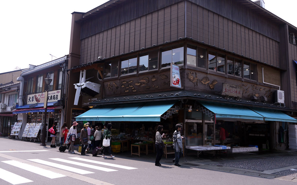 fish restaurant in japan