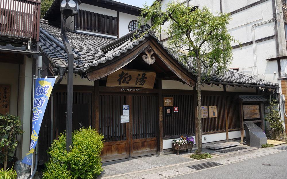 kinosaki onsen called yanagi yu