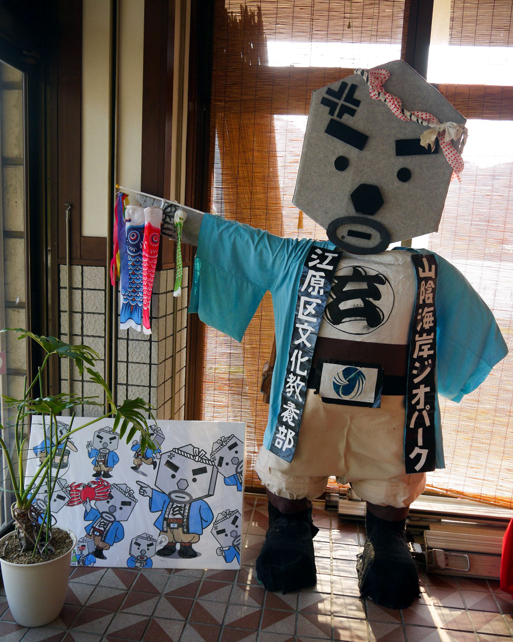 gen-san the mascot of genbudo basalt cave
