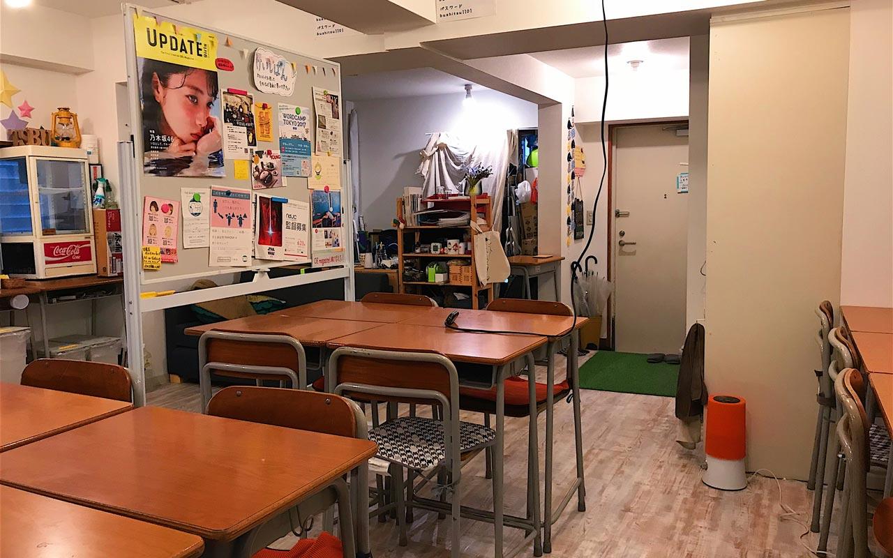 inside bushitsu tokyo coworking space