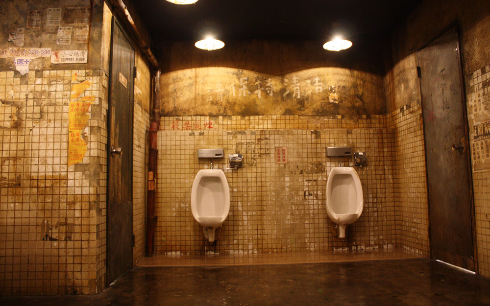 toilets in anata no warehouse