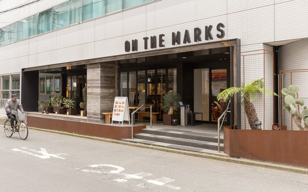 front entrance of on the marks hotel