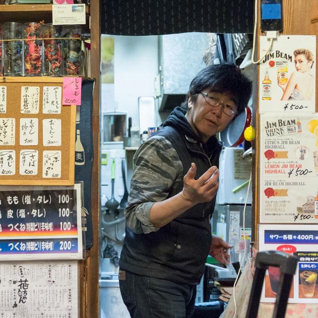 the owner of bar hanachan