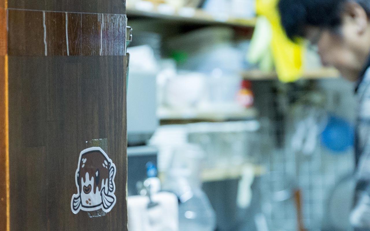 tofugu sticker in kichijoji bar