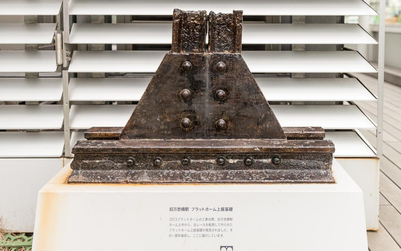 piece of original iron used in manseibashi station in 1912
