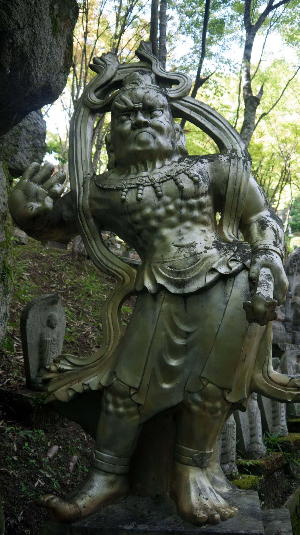 statue of wind god at futendo