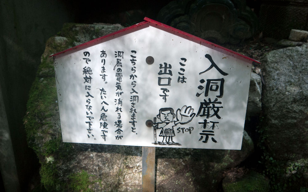 warning sign in japanese