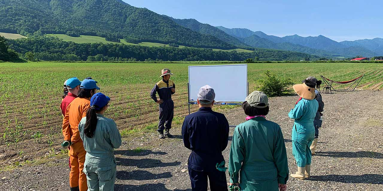 farming lecture using a whiteboard