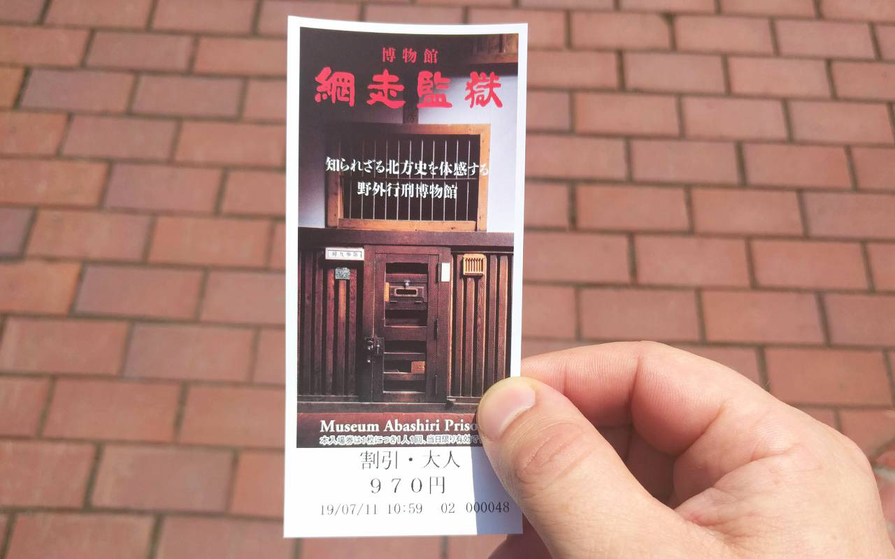 An Abashiri Prison Museum entrance ticket