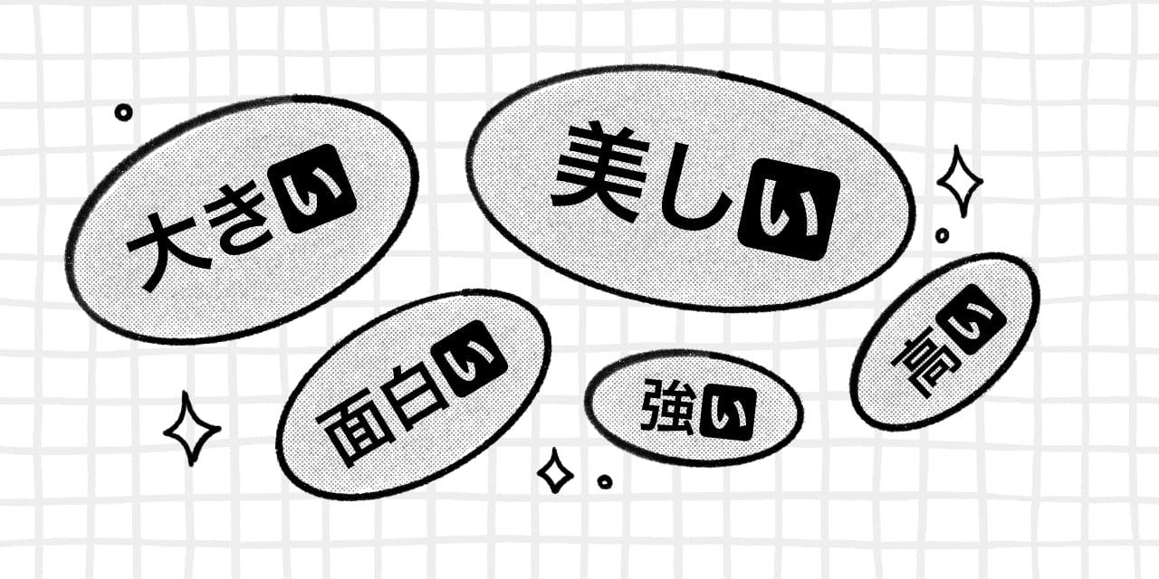 japanese i-adjectives