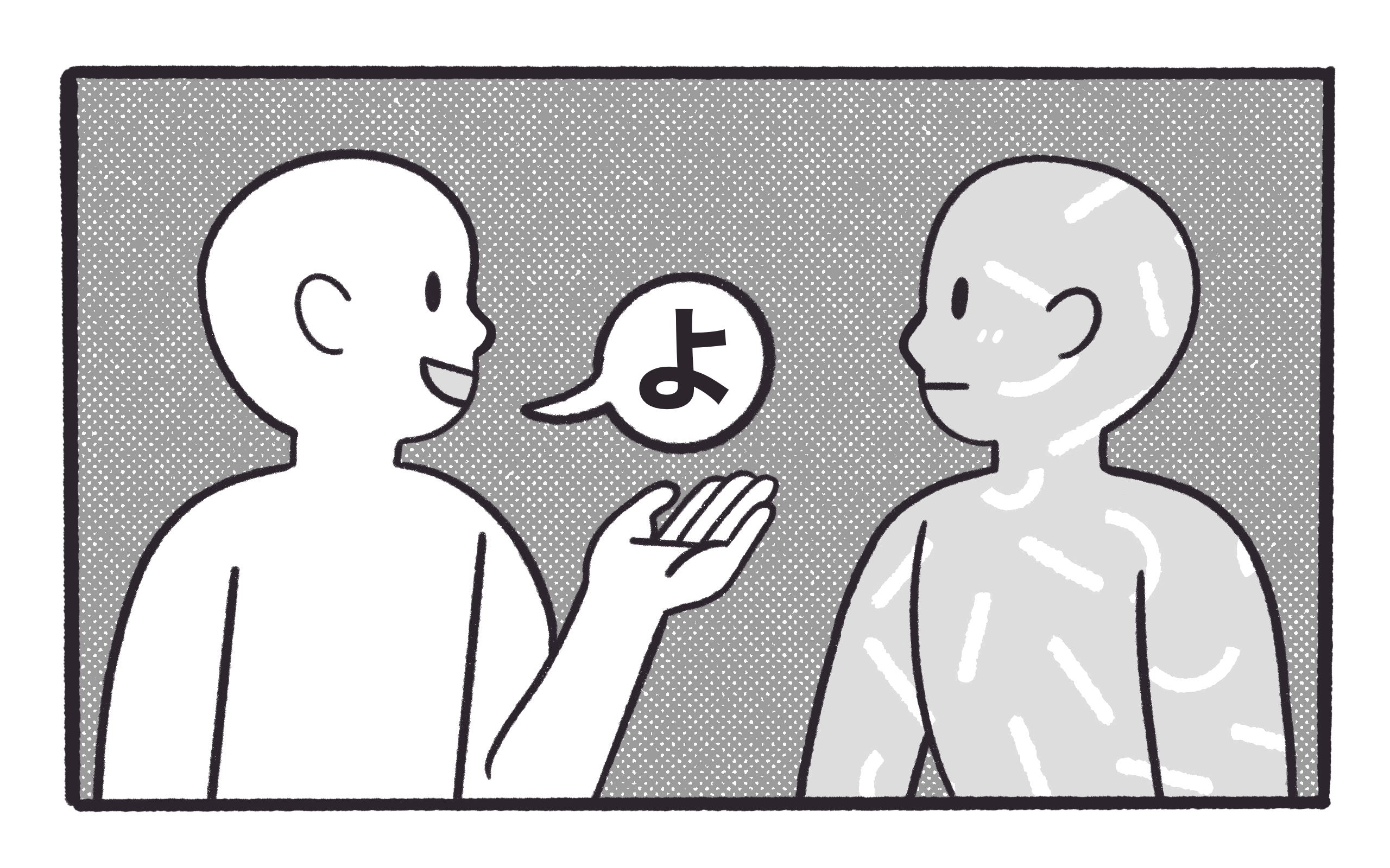 two people in a conversation