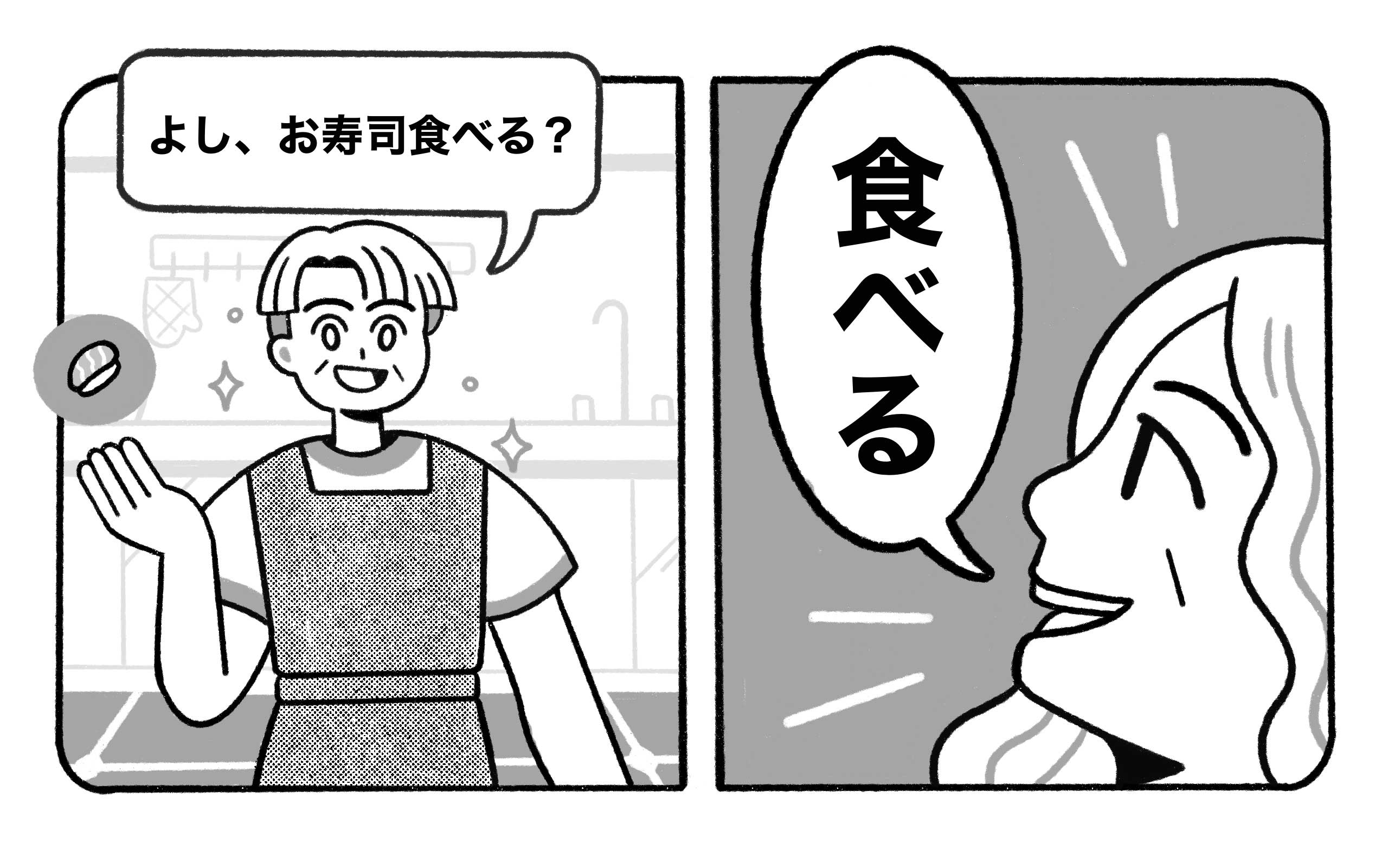 a speaker referring to the listener using a second-person pronoun, あなた